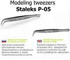 NEW Staleks Professional eyebrow tweezers and eyelashes AISI 420 stainless steel
