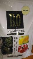 BIOGOLD 25 gr. a GRANEL Bonsai Abono orgánico