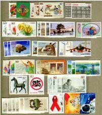 China 2003 Whole Full Year Set MNH**