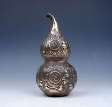 Vintage Brass Crafted Feng-Shui Bottle Gourd Ying-Yang Pattern #12271701