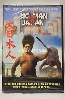 big man japan ntsc import dvd English subtitle