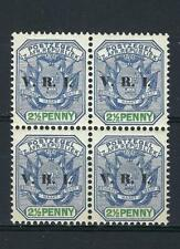 Transvaal 1900 Sc# 205 British Occupation V.R.I. 2.1/2p South Africa block 4 MNH