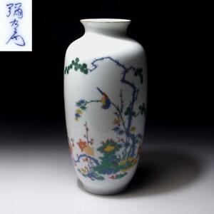 "@DM47: Japanese Hand-painted Vase, Imari ware, Kakiemon style, Height 10.3"""