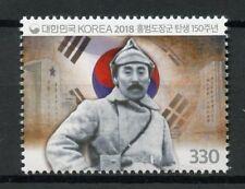 South Korea 2018 MNH Hong Beom-Do 1v Set Flags Historical Figures People Stamps