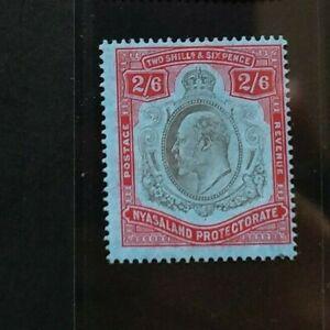 NYASALAND 1908 KE VII 2s6d SG 78 Sc 7 MLH