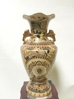 Collectibles oriental Japanese satsuma porcelain vase