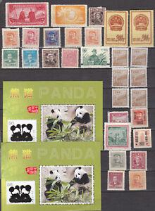 China ein kleines Postfr.* Lot 40er/50er Jahre   Briefmarken siehe Bilder !!