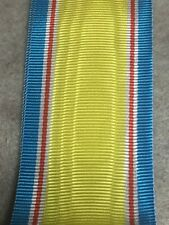 Republic of Korea - Ribbon for the 1950-53 War Medal type 1