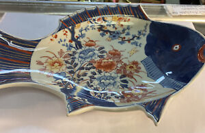 Antique Imari Fish  14 Inches Long, 9 1/2 Inches Wide, 22kt Gold, Hand Painted