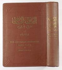 THE COLLEGIATE DICTIONARY - ARABIC - ENGLISH - Edward Elias Elias (c.1914)