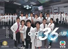 The Hippocratic Crush - On Call 36小時  Hong Kong Drama Chinese DVD TVB