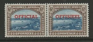 South West Africa 1951-52 6d with Overprints transposed SG O27a Mint.