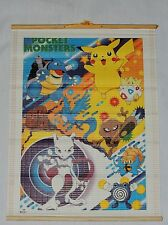 "NEW  POKEMON POCKET MONSTERS BAMBOO WALL SCROLL  16"" X 12"" #4-1"