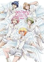 New Cute High Earth Defense Club Love! GALLERY! art works From JAPAN