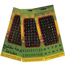 Russian /Hebrew / English / Arabic Keyboard stickers