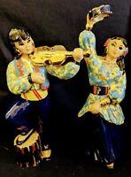 Rare Vintage Ceramic Arts Studio Gypsy Couple Figurines MINT