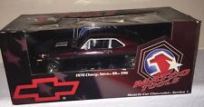 NRFB-MATCO TOOLS***EXCLUSIVE***1970 CHEVY NOVA SS 396 1/18 SCALE-ONLY 1,251 MADE