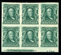 USAstamps Unused VF US 1906 Franklin Imprint Plate Block Scott 314 OG MHR