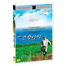 Dr. Akagi / Kanzo Sensei (1998) DVD - Shohei Imamura, Emoto Akira (*New)