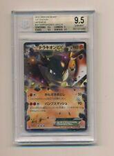 2012 Japanese Pokemon Dragon Blast 1st Edition Terrakion Ex BGS 9.5