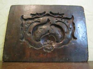 A very old and beautiful high quality carved wooden moulding block