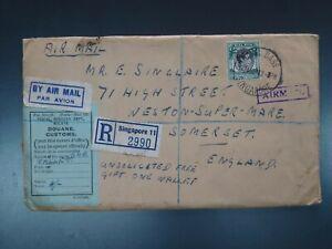 SINGAPORE - 1951 NAVAL BASE REGISTERED ENV. WITH MALAYA CUSTOMS LABEL  (CVR.A1)