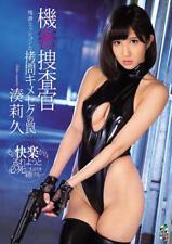 Riku Minato Japanese Gravure DVD | 120 Minutes Long Private Video