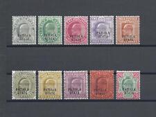 INDIA/PATIALA 1903-06 SG 35/44  MINT Cat £50