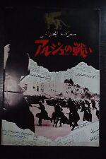 The Battle of Algiers Japanese Movie Program Pamphlet 1966