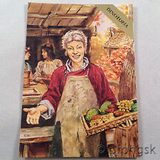 DINOTOPIA #42 Norah Trading Card James Gurney Collect-A-Card NM/M