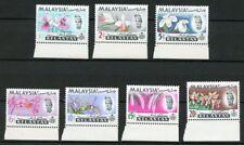 MALAYSIA KELANTAN FLOWERS SCOTT#84/90 MINT NEVER HINGED WHITE PAPER