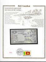 Sri Lanka 1979 2 Rupees P84 UNC w/FDI UN FLAG STAMP Prefix F/19