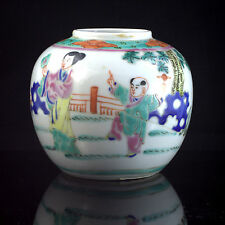 REPUBLIC CHINA FAMILLE ROSE EXPORT PORCELAIN GINGER JAR WITH FIGURES and FOLIAGE