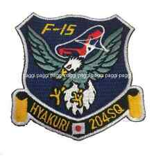 Patch B68 Japan Air Self Defence Force – 204th Squadron – F-15