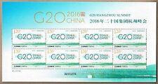 China 2016-25 G20 絲綢 Hangzhou Summit stamps Mini Sheet Silk