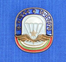 Bulgarian Army Paratooper Regiment 30th Anniversary Parachutist Pin BADGE