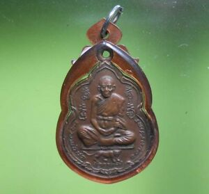 REAL LP SOOD OLD THAI BUDDHA AMULET PENDANT VERY RARE !!!