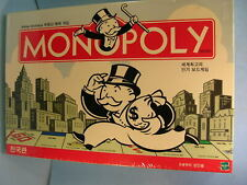 "VHTF MISB 2005 MONOPOLY ""KOREA EDITION"" GAME"