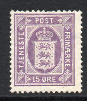 Denmark 15 Ore Official Stamp c1914-23 Mounted Mint (2315)