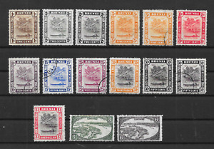 BRUNEI  - KGVI 1947 Landscapes - Complete Set to $1  - MH & VFU