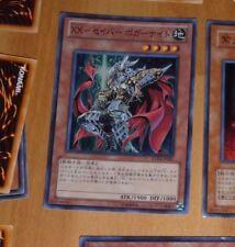 YU-GI-OH JAPANESE SUPER RARE HOLO CARD CARTE EXP4-JP001 XX-Saber Boggar JAPAN NM