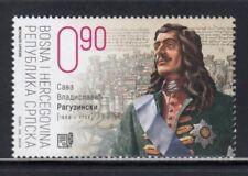 SRPSKA REPUBLIC Sava Vladislavić Raguzinski MNH stamp