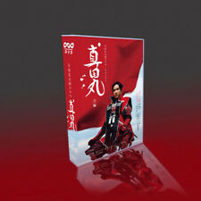 Japanese Drama:Sanadamaru collection Box Set 16 DVD9 English Subtitles
