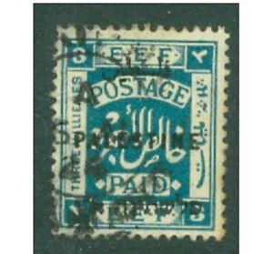 Palestine 1922 E.E.F. 'Palestine' OVPT SG73 3m Used BM301