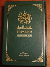 Arabic/English Bible Contemporary/NIV The Book of Life, Green