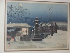 Tokuriki Tomikichiro Japanese Wood Block Signed Chop Marked
