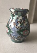 VALLAURIS GERBINO MOSAIC FRENCH ART POTTERY VASE