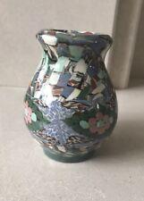 Vallauris Gerbino mosaïque French Art Pottery Vase