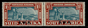 SOUTH WEST AFRICA GVI SG110, 1½d greenish blue & brown, M MINT. Cat £22.