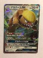Pokemon Card / Carte Argouste GX 050/060 RR SM1S
